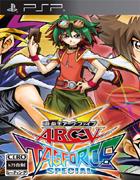 游戏王ARC-V卡片力量sp