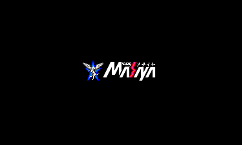 Masaya Gameslogo