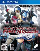 地球防卫军3携带版