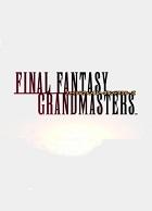 最终幻想Grand Masters