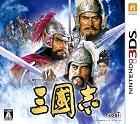 3DS三国志