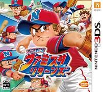 职业棒球Famistar回归