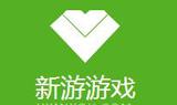 广州新游网络科技有限公司