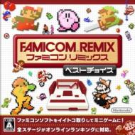FC REMIX精选