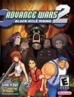 高級戰爭2
