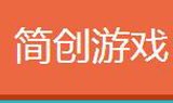 厦门简创网络科技有限公司logo