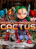 卡图斯 进击的机器人