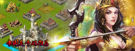 上开发的一款横版动作类游戏,游戏给人的第一感觉就是《dnf》的翻版.