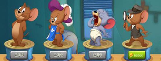 很多玩家都看过猫和老鼠的动画,里面的小老鼠是不是非常的聪明可爱呢