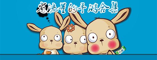 220 mb语言:中文版 《忍者新时代满v版》是一款以经典火影忍者动漫为