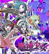 魔神少女-Chronicle 2D ACT-
