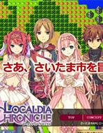 Localdia Chronicle