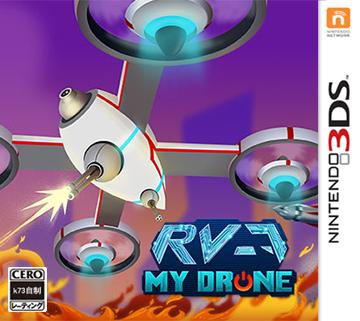 无人机RV-7