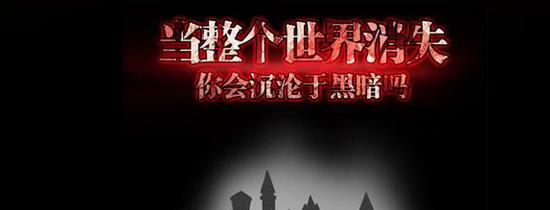 类似地下城堡2黑暗觉醒的游戏