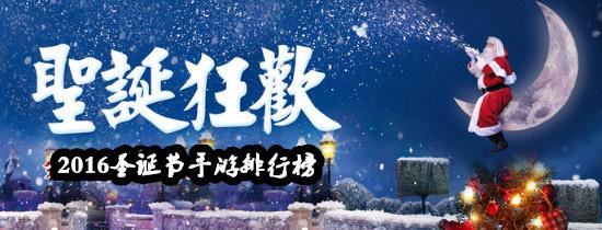 像素地牢 v1.7.2 安卓中文版下载