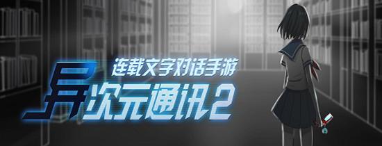 2017年手游galgame推荐