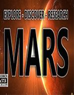 火星模拟器