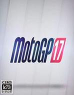 摩托GP17