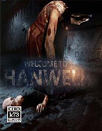 欢迎来到汉韦尔