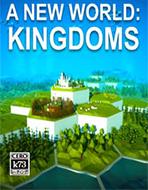 新世界王国