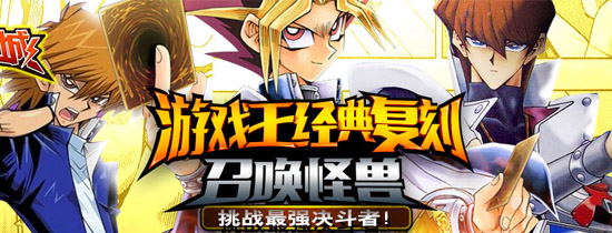 口袋妖怪重制 v1.6 官网下载