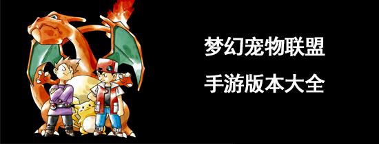 日本也抄袭?DMM推出类似《fgo》页游