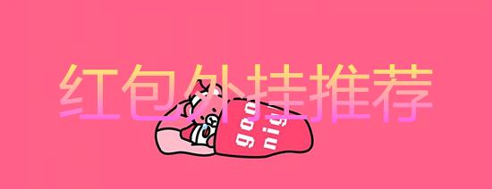 奇热小说 v2.2 app免费下载