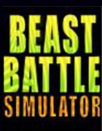 动物打架模拟器