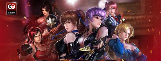生死格斗5无限手游版本合集