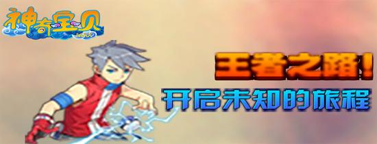 《方根书简》手机版将在8月25日推出