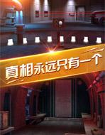 密室逃脱系列游戏