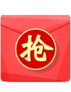 2018红包赚钱app