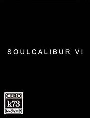 灵魂能力6
