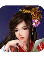 三国志东吴传手游版本大全