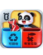 宝宝垃圾回收