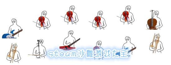 steam沙雕游戏大全