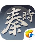 秦時明月世界