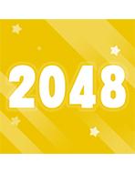 2048经典版
