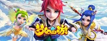 梦幻手游排行榜_2020梦幻游戏排行榜下载_梦幻类手游下载