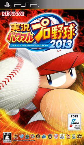 实况力量棒球2013日版rom下载