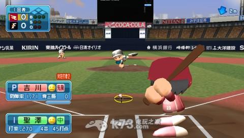 实况力量棒球2013 日版rom下载 截图