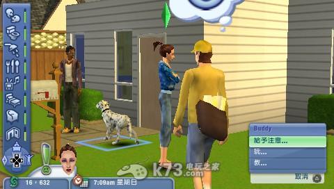 模拟人生2宠物当家 欧版下载