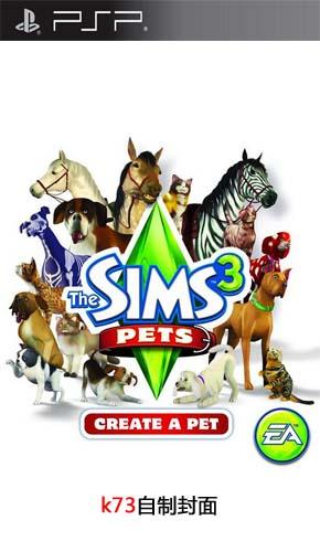 模拟人生2宠物当家欧版下载