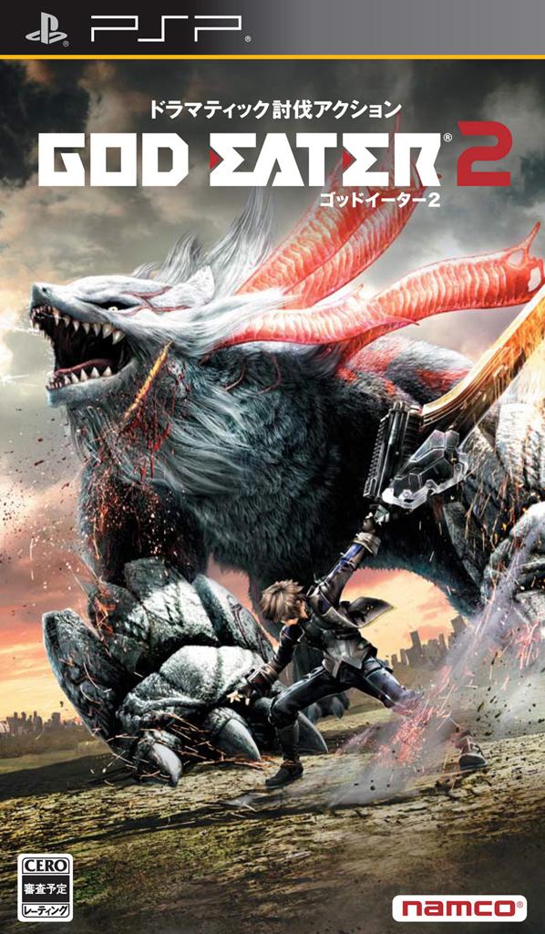 噬神者2正式版日版下載