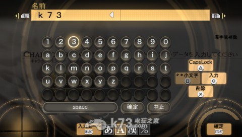 噬神者2 正式版日版下载 截图