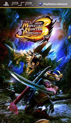怪物猎人携带版3rd 中文汉化版下载