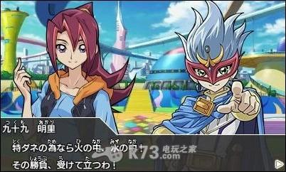 游戏王ZEXAL激突决斗狂欢 日版下载 截图
