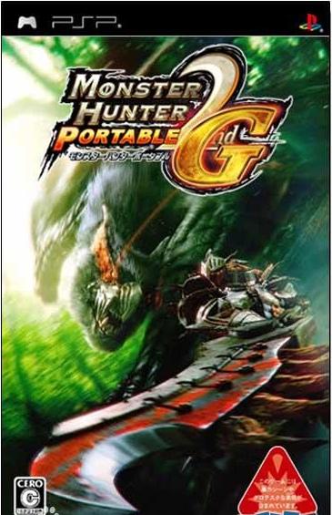 怪物猎人2G 金手指CMF下载