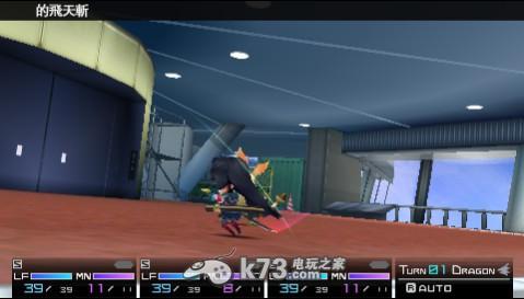第七龙神2020-2 模拟器专用汉化版下载 截图