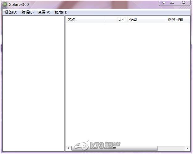 xbox360模拟器下载 截图